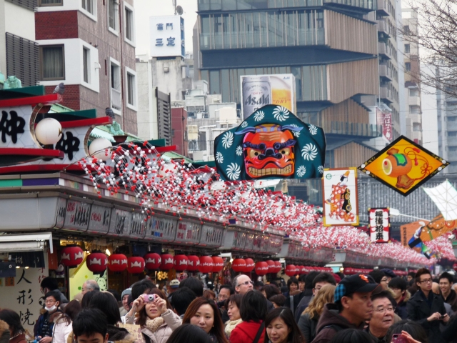 Asakusa awaits the new year