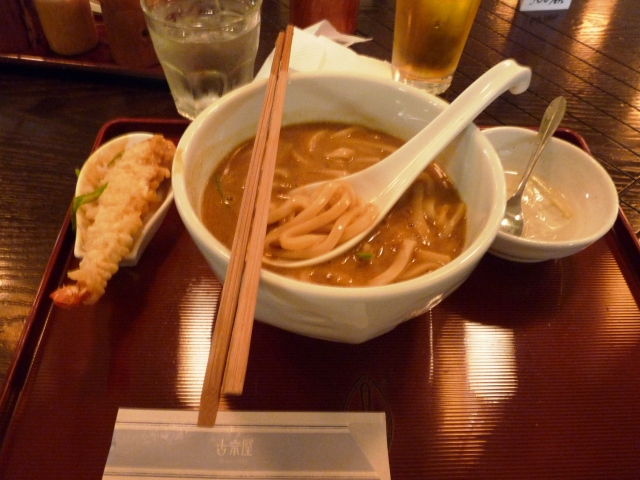 Curry Udon with Tempura Shrimp