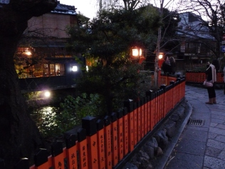 Gion beautiful in the evening