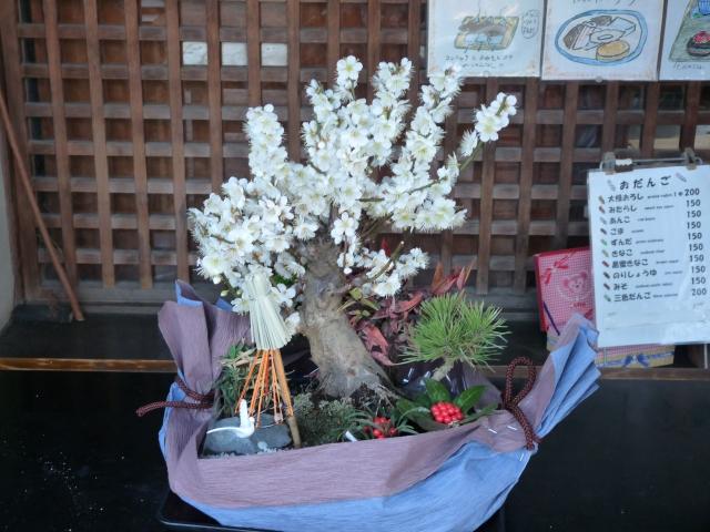 Flower arrangement for ume festival