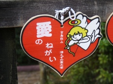 Valentine wishes at the shrine