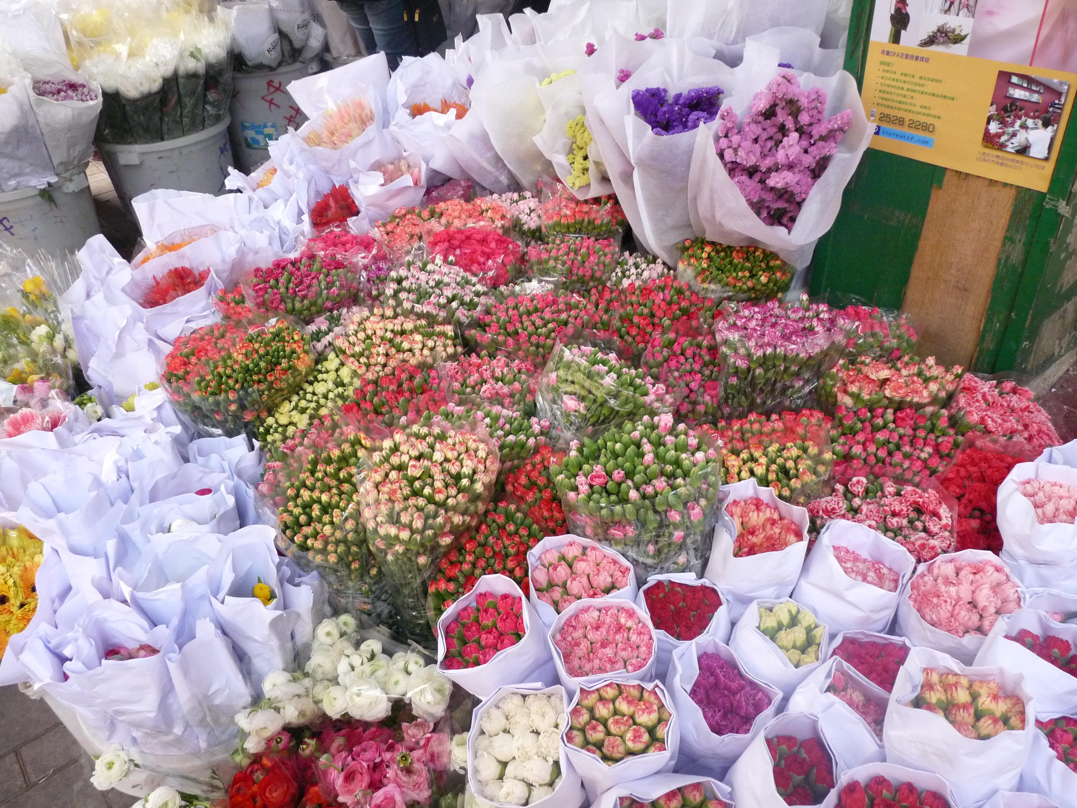 Цветы оптом м добрынинская